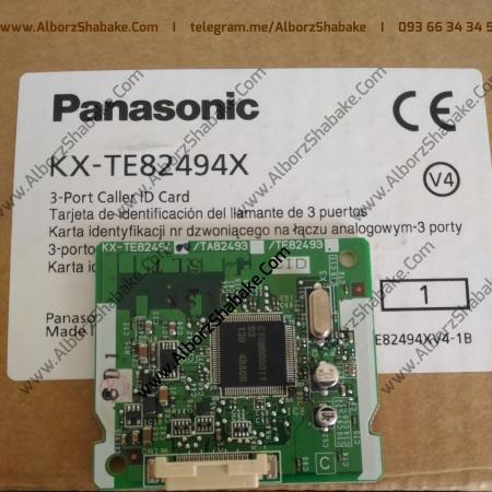 کارت کالر آی دی سانترال پاناسونیک KX-TE82494X